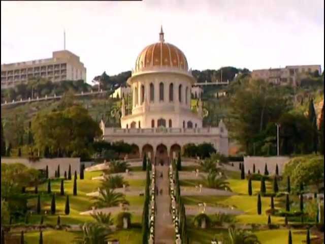 Всемирный центр Бахаи BWC г Хайфа Израиль
