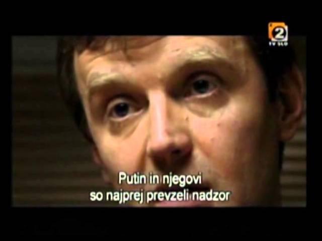 Александра Литвиненко о ФСБ.
