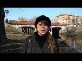 Легенда про Красный мост, или Черниговский Дракула  в действии