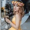 Axinya Turovets