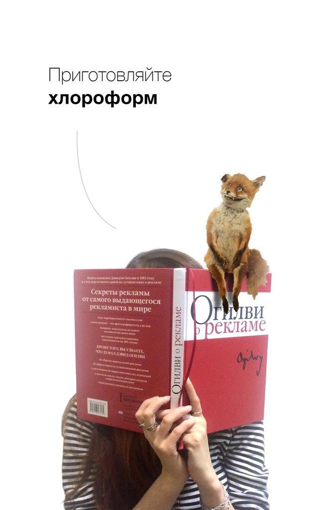 Даша Федорова - фото №14