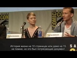 Tom Hiddleston Crimson Peak SDCC 2015 Panel Full Russian Subs