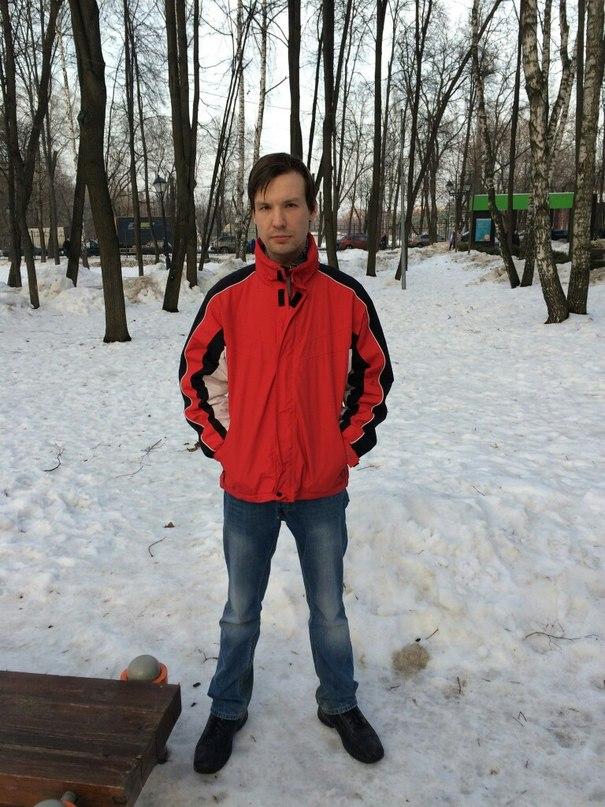 Артём Хондого   Москва
