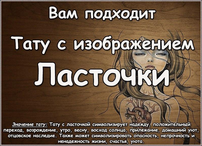 Леночка Тиунова | Москва