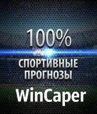 Спорт прогнозы профессиона как заработать в интернете без вложений от 1000 рублей
