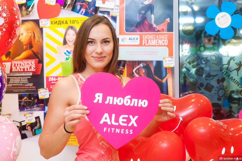 Ekaterina Nikisheva │ Image Source: Katerina Nikisheva