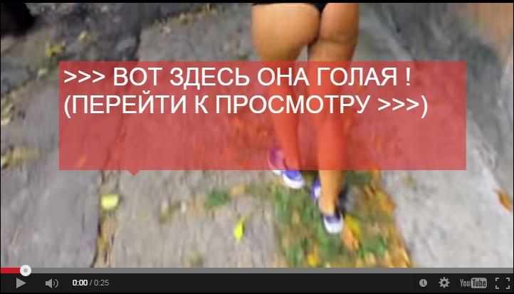 Порно видео в ютубе за неделю фото 93-278