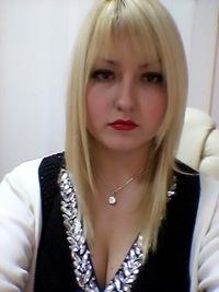 Катюшка Дударенко