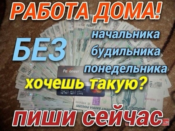 Решение по делу 1-173/2 13 - 318 ч 1 - судья Вергазов