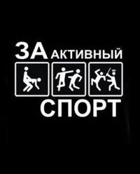 Димон Ермаков, Анапа - фото №9