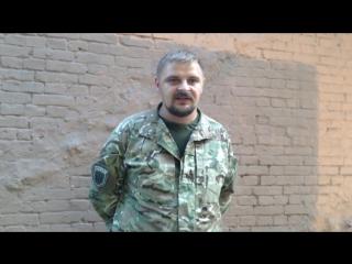 Запрошення на марш - речник 13 ЗБАТ ДУК ПС Олексій Бик