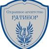 "ООО ""ОА ""Ратибор"" г. Пермь"
