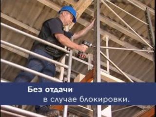 gdr_14_4v_rus