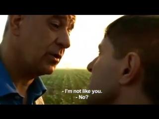 Гоморра (2008) трейлер