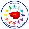 Молодежь Петушинского района