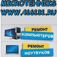 microtehnikscom