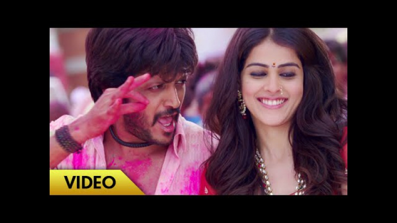 Holi Song Genelia Riteish Deshmukh Full Video Song Lai Bhaari Aala Holicha San