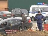 В Подмосковье расстрелян адвокат, защищавший свидетеля по делу ореховской ОПГ