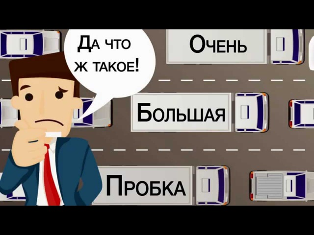 Правда о рабочих. Стереотип №1: У рабочих нет гибкого графика