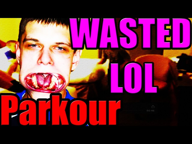 Parkour WASTED LOL FAIL COMPILATION 2015 / PRANK / EPIC/ NOOB/ FUNNY