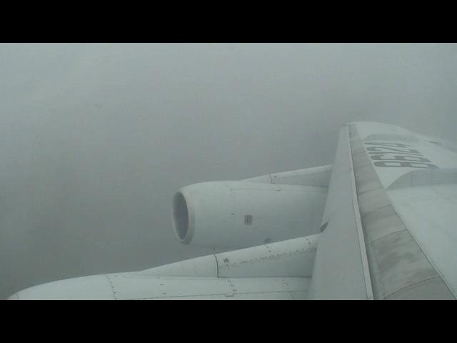 Взлет самолета ИЛ 86 / IL 86 (Ilyushin) Russian plane takeoff in the rain from Moscow