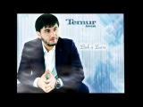 Temur Javoyan - Buk u Zava (Темур Джавоян) 2015