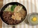 How to Make Sukiyaki (Japanese Beef Hot Pot Recipe) すき焼き 作り方レシピ