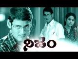 Nijam Telugu Full Movie || Mahesh Babu, Rakshita, Raasi, Gopichand
