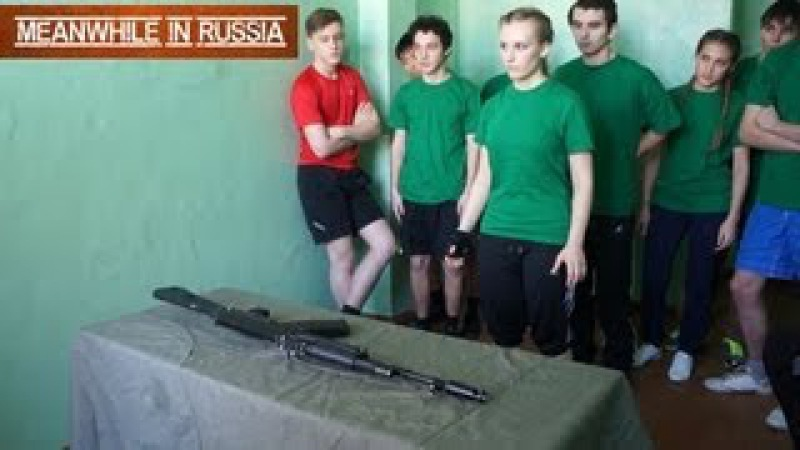 AK-74: Fast Assembly Disassembly In Russian School