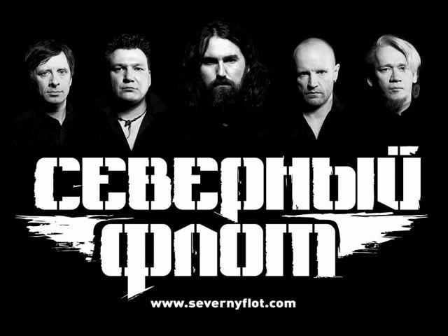 Северный Флот - Live Next Generation Festival 24.05.2014 Нижний Новгород