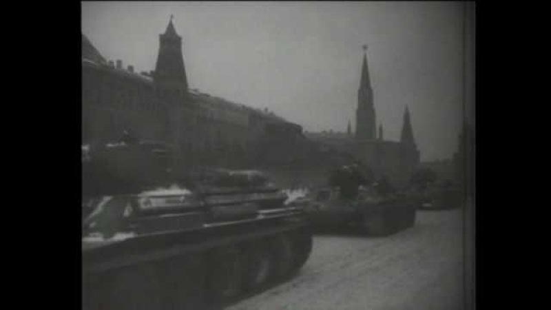 СВЯЩЕННАЯ ВОЙНА (парад 1941 года)