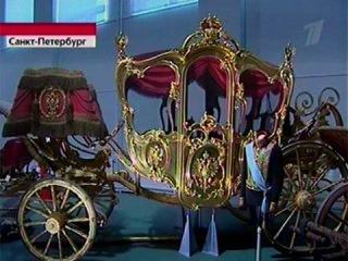 Богатейшую коллекцию карет можно увидеть в новом фондохранилище Государственного Эрмитажа - Первый канал