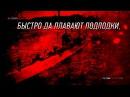 Полюшко-поле - Краснознамённый ансамбль песни и пляски п/у Александрова
