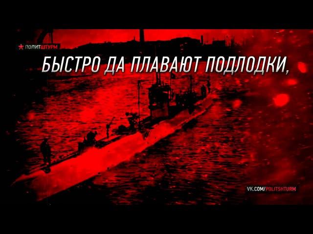 Полюшко-поле - Краснознамённый ансамбль песни и пляски пу Александрова