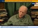 Опубликовано 23 сент 2013 г Идеи меняющие мир Автор глобальной перестройки Джин Шарп
