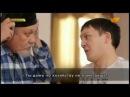 казакша сериал 2015 Пәленшеевтер 2 серия Толык нуска Паленшеевтер 2 серия смотреть онлайн