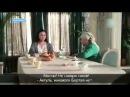 жана казакша кинолар 2015 Сыргалым 37 серия