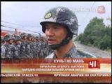 На Урал пришла целая китайская армия