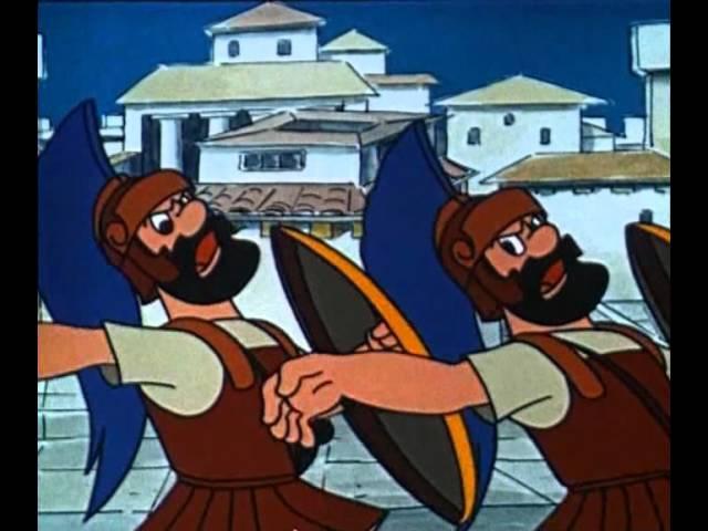 Песня защитников Сиракуз из м/ф Коля, Оля и Архимед