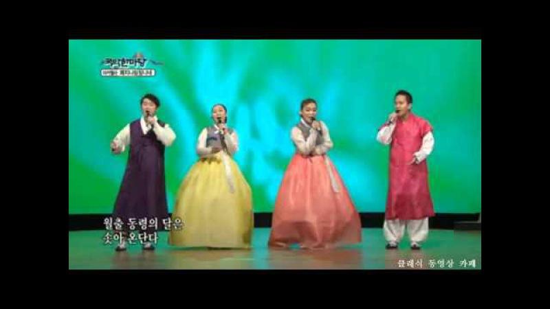 쾌지나칭칭나네 - 정승준 외 (클래식 동영상 카페)