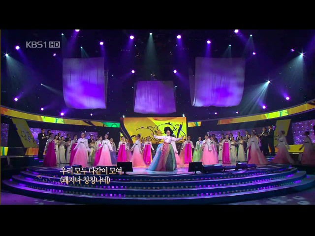 김영임 (Kim Young-Im) - 쾌지나 칭칭나네(Lets Sing and Dance Together) Korean Folk Song
