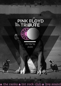 Трибьют Pink Floyd в Минске 10 мая