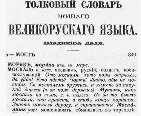 Бои в Донецке возобновились: погиб один мирный житель, еще один получил тяжелые ранения, - мэрия - Цензор.НЕТ 6167