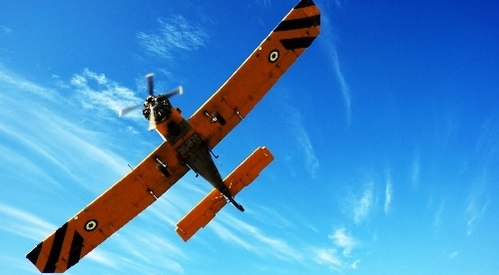Афиша Калуга Полет на самолете