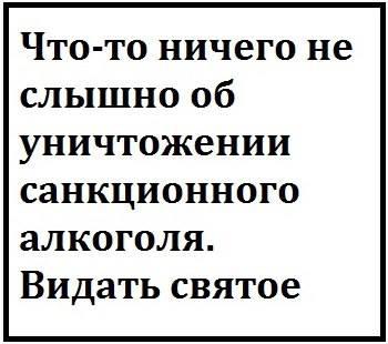 """Посольство США не советует своим гражданам посещать """"Koktebel Jazz Party"""" в оккупированном Крыму - Цензор.НЕТ 3245"""