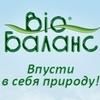 Живи в ритме города с Bio Баланс!