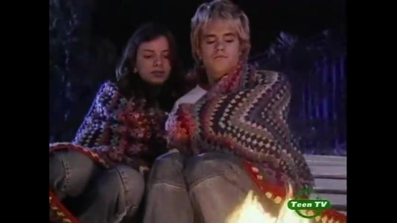 Мануэль и Сабрина возле костра 57 58 серии 2 сезон