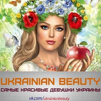 ukrainianbeauty