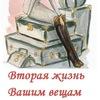 ♕ ПРИСТРОЙ | БАРАХОЛКА |ОБЪЯВЛЕНИЯ | ЧЕБОКСАРЫ