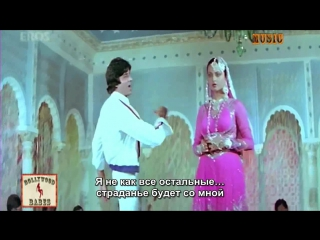 Владыка судьбы (Muqaddar Ka Sikandar (HD) - Salaam E Ishq ( Приветствие-салам этой любви) - (Рекха, Амитабх Баччан)